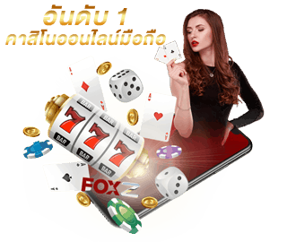 https://foxz88.net/wp-content/uploads/2019/11/casino-mobile.png